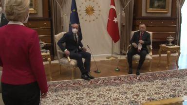 Унизително отношение към Урсула фон дер Лайен при срещата в Анкара (видео)