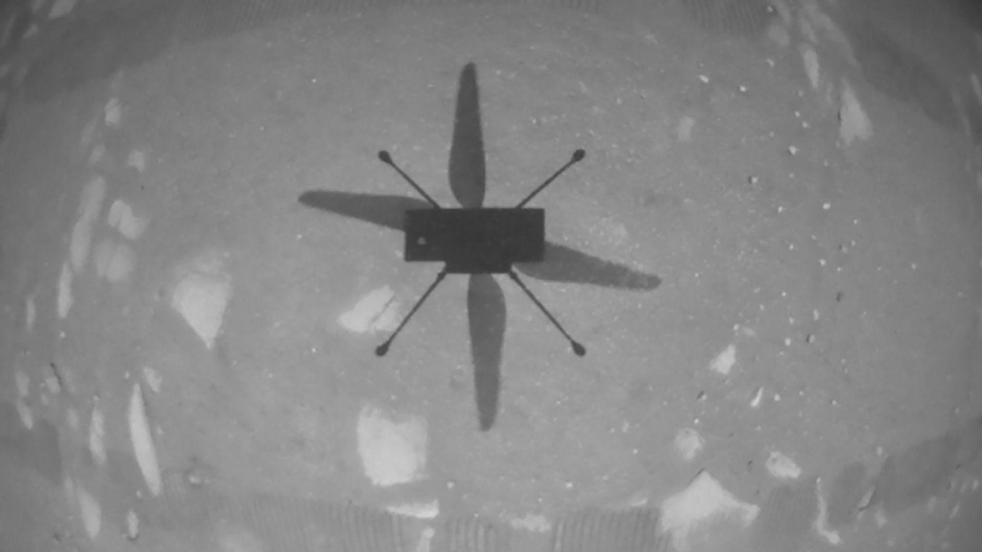 Първата снимк, направена от хеликоптера по време на полет