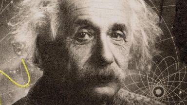 10-те най-проницателни цитати на Алберт Айнщайн