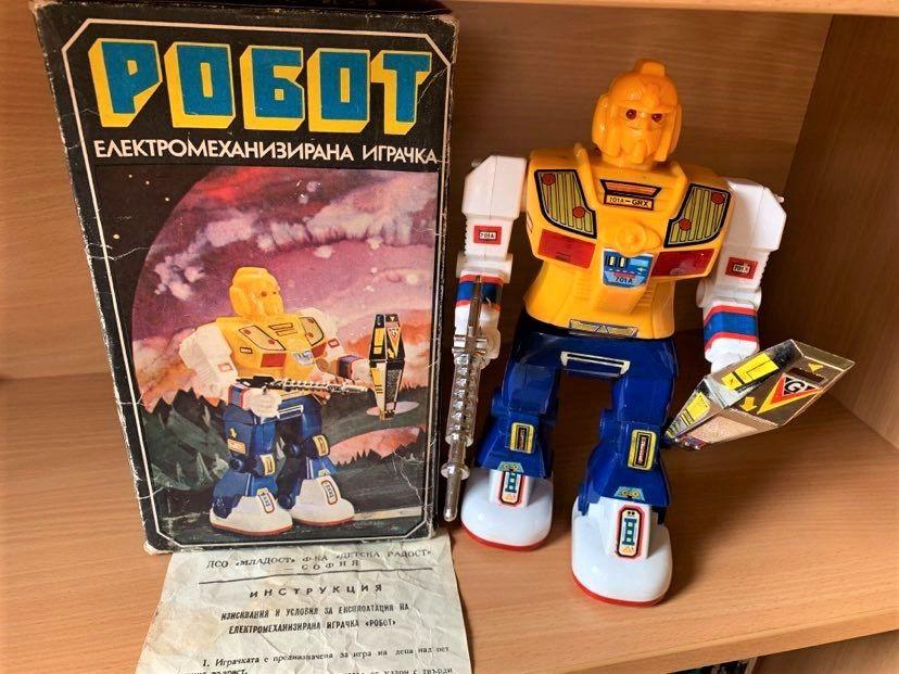 България произвежда доста модерни за времето си играчки