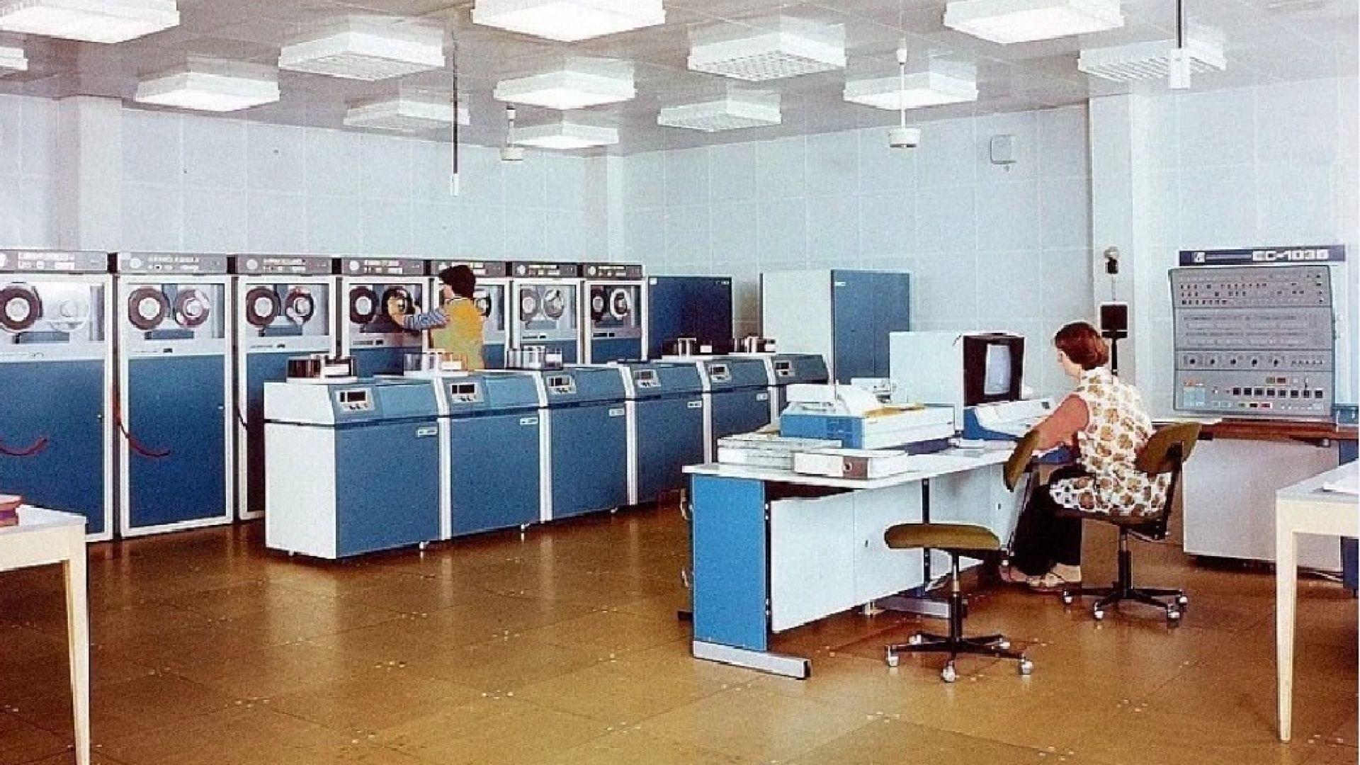 Компютър ЕС 1035 в изчислителен център