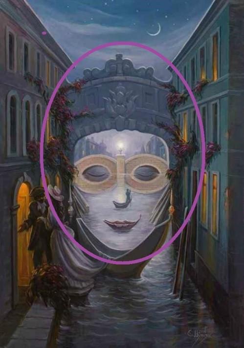 маскирана жена