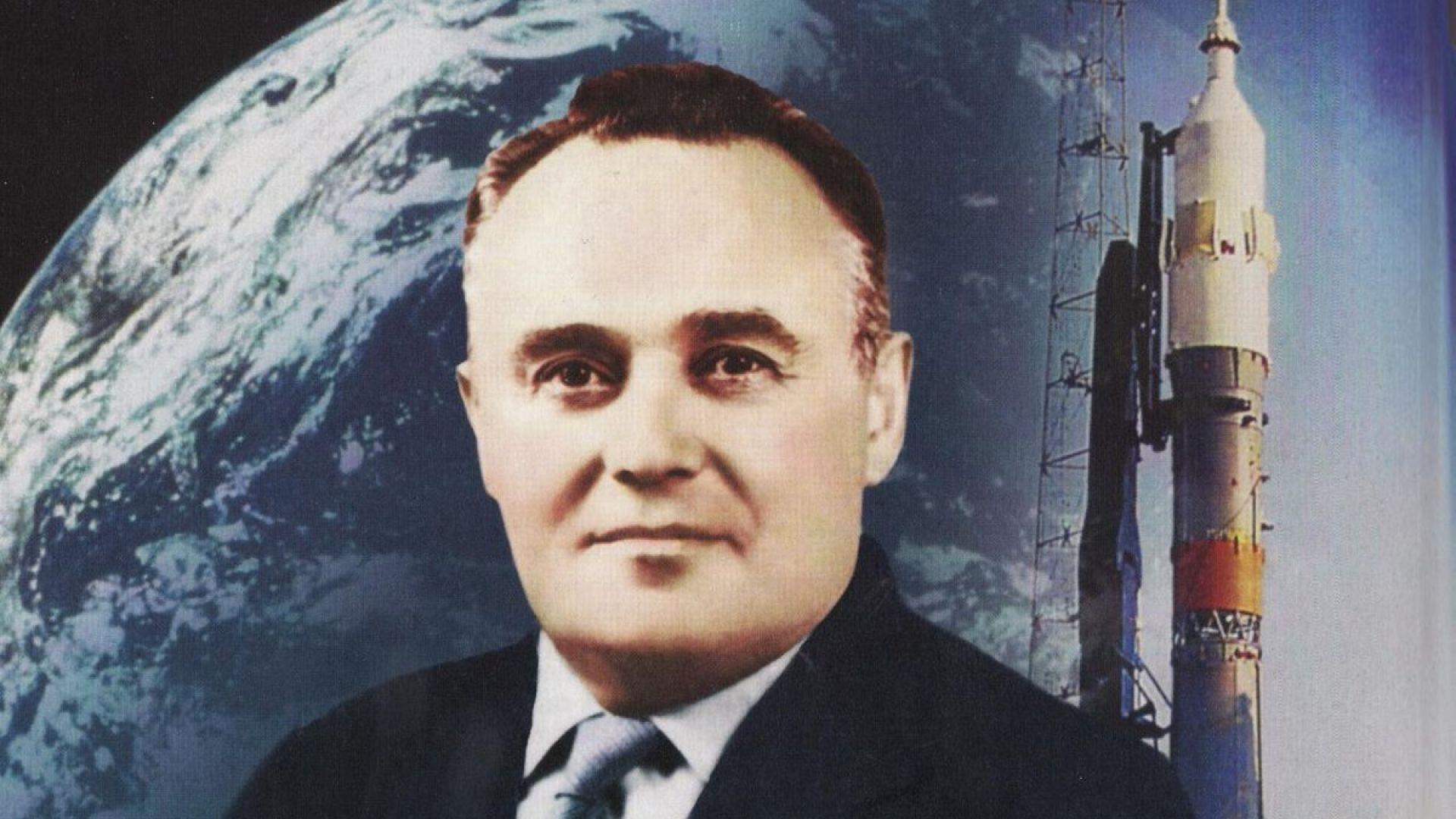 Сергей Корольов е архитектът на съветската космическа програма