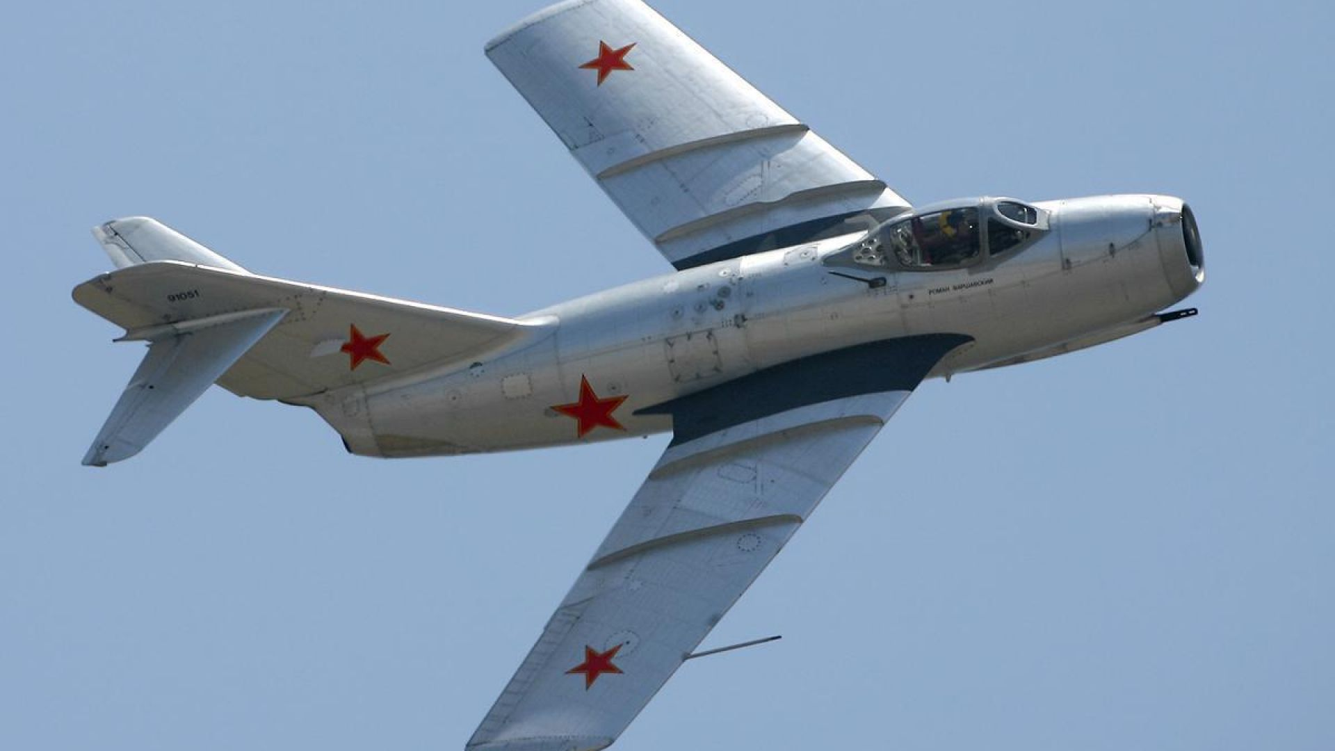 Гагарин загива на борда на МиГ-15