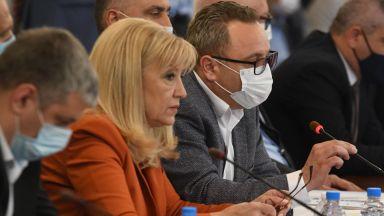 Гледайте на живо в Dir.bg: Комисията по ревизията изслушва Петя Аврамова (видео)