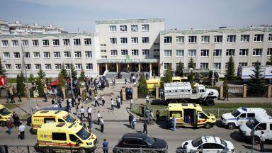 Стрелба в училище в Казан: Над 7 жертви и 20 ранени (видео и снимки)