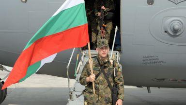 Започваме изтегляне на контингента ни от Афганистан от 1 май