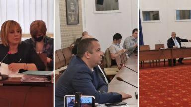 Бизнесмен обвини ГЕРБ в рекет пред Комисията по ревизия на управлението в НС (видео)