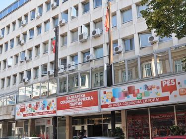Новото Изпълнително бюро на БСП - петима заместници на Нинова, но без Крум Зарков