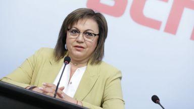 Корнелия Нинова: Съюз с Татяна Дончева няма по три причини