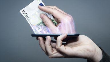 Подкрепят ли европейците дигиталното евро?