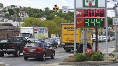 Бъдеще без петрол и газ: Спасение или катастрофа