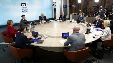 Г-7 одобри глобален план в противовес на китайския