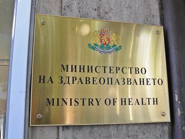До дни: МЗ подготвя мерки срещу прережданията в листата за трансплантация