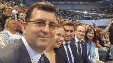 Евродепутати от ГЕРБ с писмо до ЕК: Служебното правителство изчегъртва демокрацията
