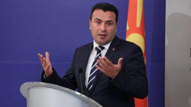 Зоран Заев се обиди на Слави Трифонов, очаква да се коригира за
