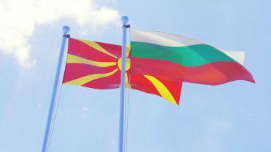 Външно министерство: Разочаровани сме от резолюцията на парламента в Скопие