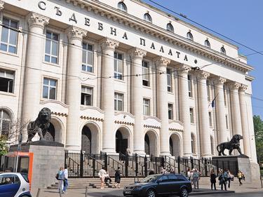 Сигнал за бомба в сградата на Съдебната палата в София