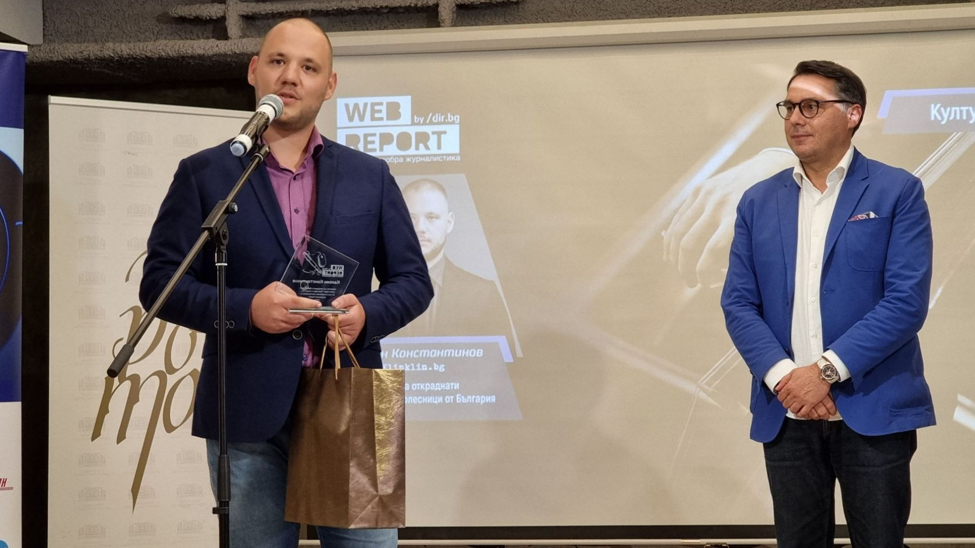 Борислав Велков връчи наградата на Калоян Велков.