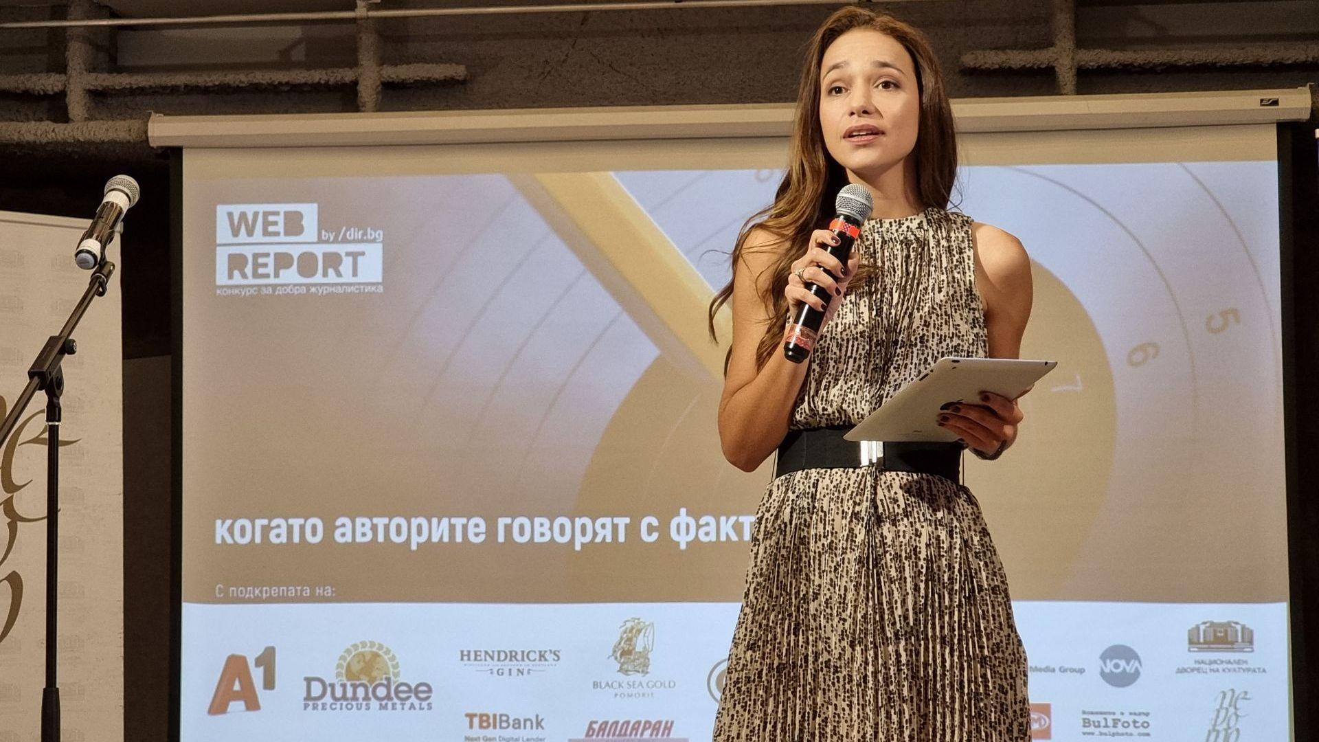 Ивайло Станчев получава наградата от Мария Желязкова, Head of corp communication, TBI Bank.