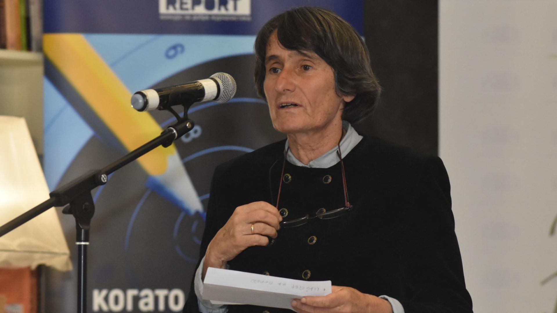 Голямата ни писателка Здравка Евтимова връчи почетната награда