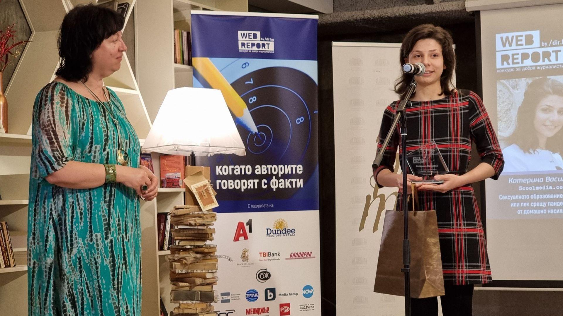 Най-добрият млад автор Катерина Василева пое наградата от председателя на СБЖ - Снежана Тодорова.