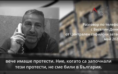 Веселин Денков
