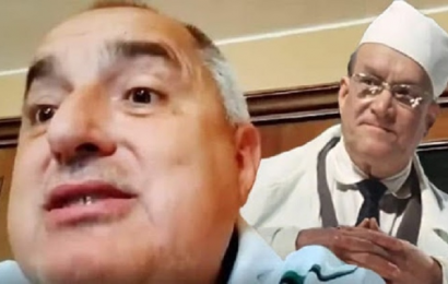 Бойко Борисов санитар