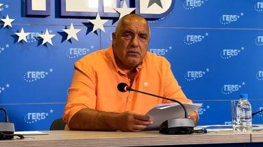 Борисов: Няма да подкрепим кабинета на Трифонов и ще върнем мандата, ако ни го дадат (видео)
