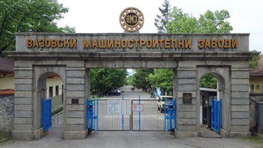 Напрежение във ВМЗ-Сопот: Няма да пускат директора в завода