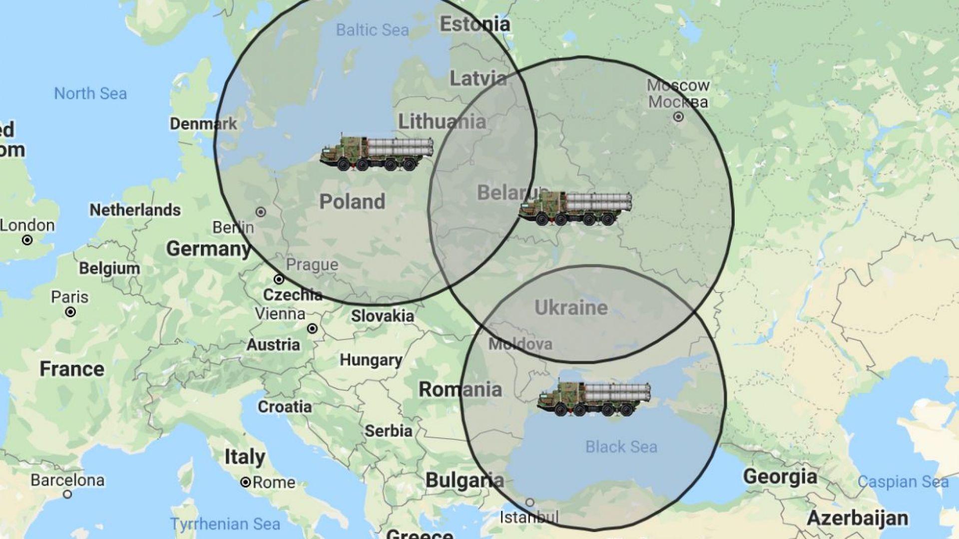 Обсегът на С-500, ако установките бъдат разположени по границата на Русия