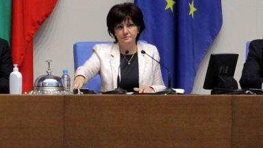 Цвета Караянчева не влиза в парламента