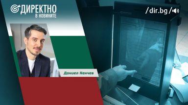 Журналистът Даниел Ненчев се обзаложи за изборната активност