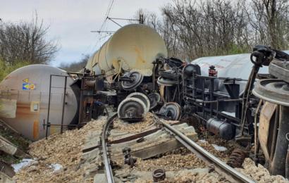 Влак катастрофа