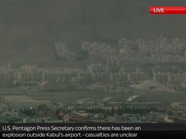 Експлозия край летището в Кабул, жертвите са най-малко 13 (ВИДЕО)