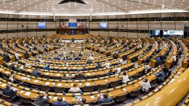 """ЕП: България, Кипър и Малта да спрат издаването на """"златни паспорти"""""""
