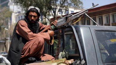 Ресурси за над 1 трлн. долара се оказаха в ръцете на талибаните