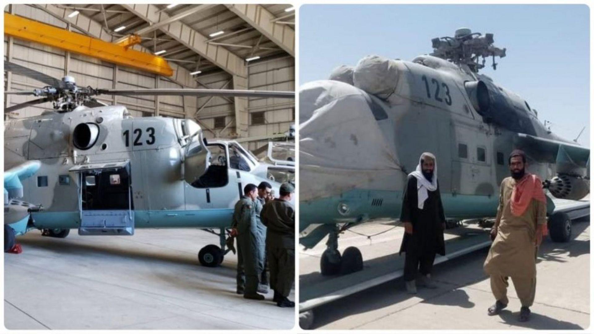 Пленени от талибаните руски хеликоптери, купени преди това от САЩ