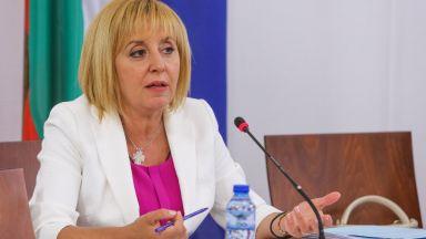 Мая Манолова: Държавата да плати обезщетение на пострадалите от полицейското насилие