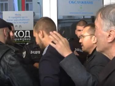 Джамбазки и патриоти от ВМРО опитаха да нахлуят в енергийното министерство (ВИДЕО)