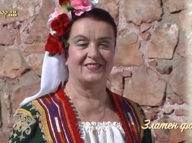 Напусна ни легендарната народна певица Олга Борисова
