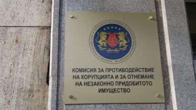 Антикорупционната комисия със сигнал до Радев за конфликт на интереси при назначаването на Соня Момчилова в СЕМ
