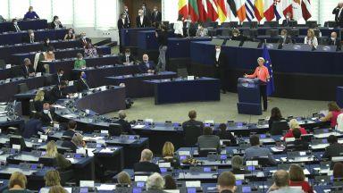Урсула фон дер Лайен: Борим се успешно с най-голямата криза от десетилетия, но ще има нови изпитания