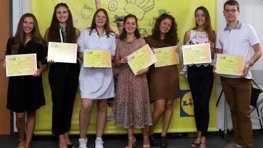Лидл България отваря врати за следващото поколение стажанти