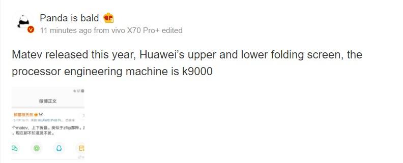 Huawei-Mate-V