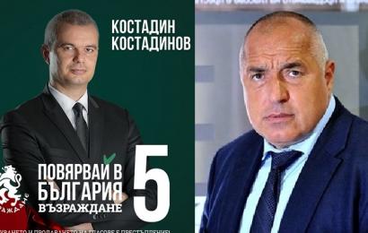 Костадинов Костадинов