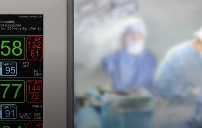 Лекари бърза помоща