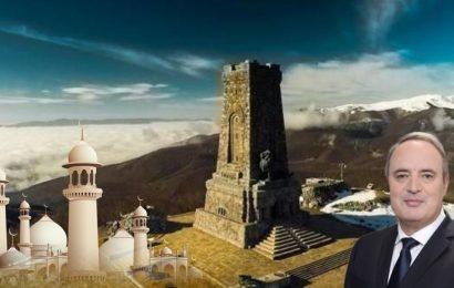 Анастас Герджиков Джамия