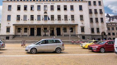 България поема 500 млн. лева нов дълг чрез ДЦК на вътрешния пазар