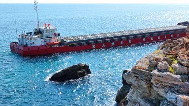 Зад засядане на кораба край
